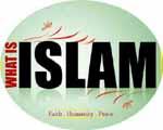 Islam, Quran, koran, Allah, Muhammad, Mohammad, Islam, Musalman, Muslim, Muslims, Hadith, ramzan, Ramadan, ramdhan, hadee, Ayat, Ayaah, Aya, Prayer, Prayers, Salat, Namaz, Salah, Request, Adam, Eid, Cards, e-cards, E cards, Eid Cards, Question, Answers, questions, answer, finance, banking, marriage,